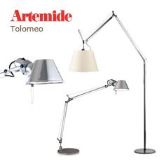 Artemide verlichting lampen van artemide kopen for Artemide verlichting